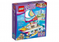 Preview: LEGO® Friends 41317 Sunshine Catamaran box front